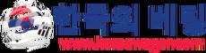 thumb_koreawager-logo-250x65t