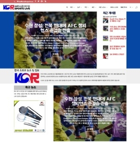 kls-screenshot-300x304