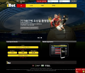 777ibet-screenshot
